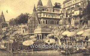 Palace of Maharajah of Indore Benares, India Unused