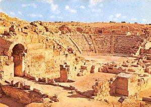 Ruins Israel Unused