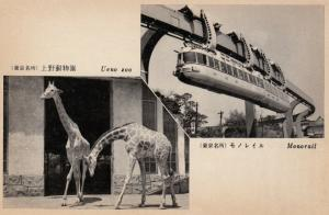 JAPAN, 1940s ; Ueno Zoo & Monorail