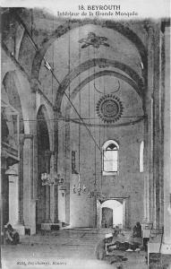 B58029 Liban Lebanon beyrouth Interieur de la Grande Mosquee