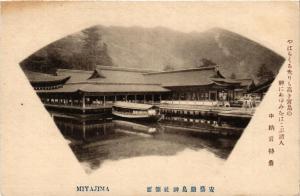 CPA Miyajima JAPAN (724262)