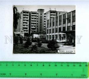186825 MOLDOVA Soroca Soroki recreation center old PHOTO card