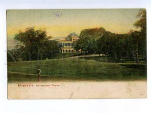 172360 SINGAPORE Government House Vintage postcard