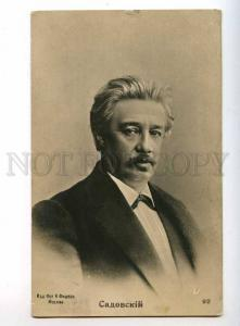 243696 SADOVSKY Russian DRAMA Theatre ACTOR Vintage PHOTO PC