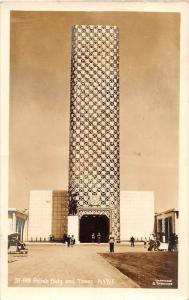 New York  World's Fair   Polish building  and Tower Real Photo