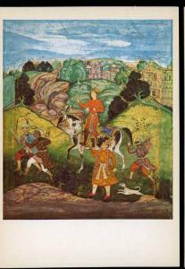 207595 INDIA miniature Noble Equestrian Old poster card