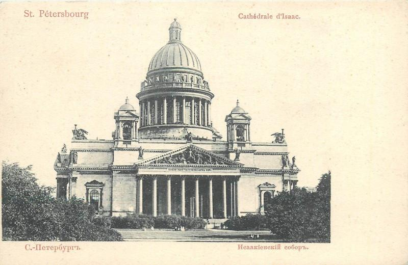 Saint Isaac's Cathedral St Petersburg, Rusia 1900s postcard