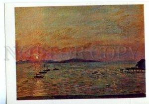 d153530 OCEANIA Papua New Guinea Port Moresby sunset Plakhova