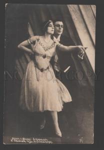 109322 KARALLI & SVOBODA Russian BALLET Star DANCER old PHOTO