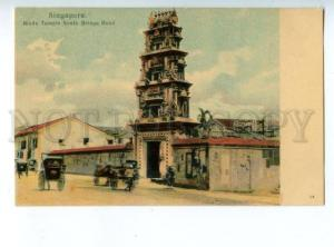 147146 SINGAPORE Hindu temple Vintage undivided back postcard