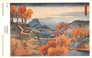 Autumn Kunisada Japan Unused