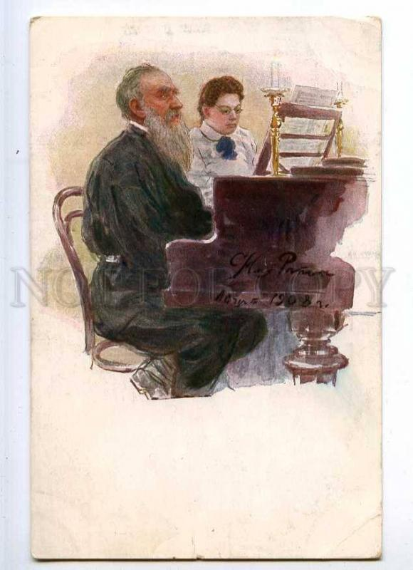 225786 RUSSIA Repin Tolstoy at piano St.Eugenie #3538 3-d ed