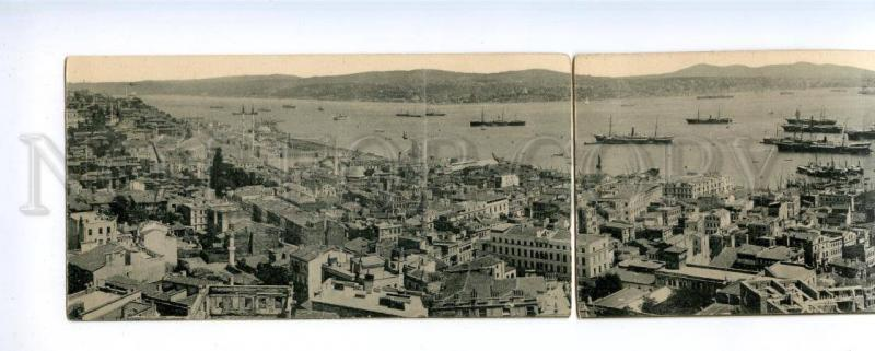 168089 CONSTANTINOPLE Turkey GALATA old FOLDED postcard 4 part
