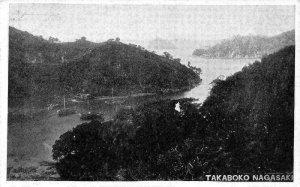 Takaboko Nagasaki River Boats Panorama Postcard