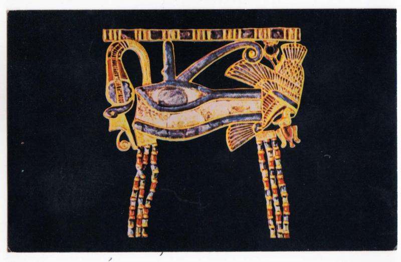 King's Eye of Horus Pectoral