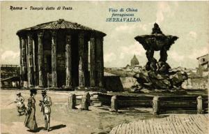 CPA Roma Tempio detto di Vesta. ITALY (552467)