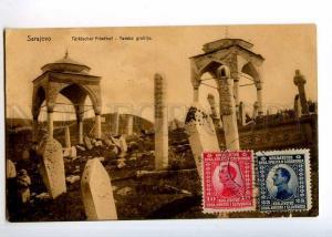236417 BOSNIA SARAJEVO Turkish cemetery 1922 year RPPC