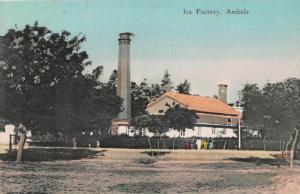 India Ambala Ice Factory Tower Postcard