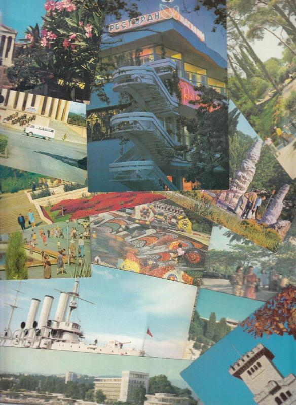 Lot 24 postcards Russia Soci 1980s