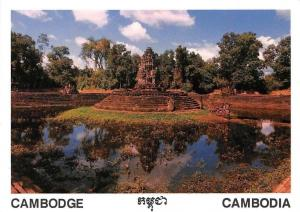 Cambodge Cambodia Siem Reap, Prasat Neak Pean