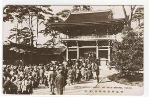 Nanshinmon Gate Meiji Shrine Tokyo Japan RPPC Real Photo postcard