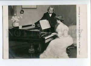 299429 Theatre of Music PIANO by CONGDON Vintage SALON #1194