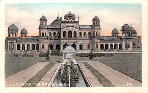 Lucknow India The Kaiser Bagh Lucknow The Kaiser Bagh