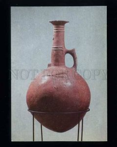 180147 CYPRUS relief pitcher with deer & fawns old postcard