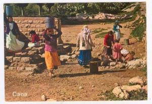 Th Water Well, Kfar Kana, Israel, Asia, 1950-70s