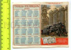 420885 USSR 1956 year Advertising government bonds Report card calendar