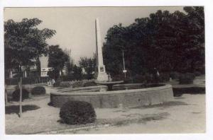 RP  Pindi (Now Rawalpindi), West Pakistan (Now Pakistan) 1940s : Lockhart Corner