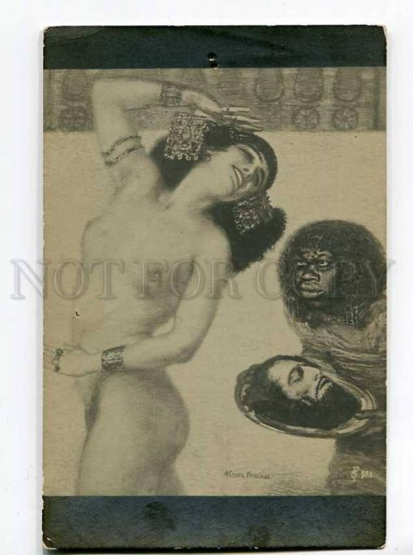 251332 Salome BELLY DANCER & Black Slave by STUCK vintage PC