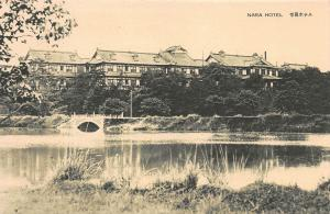 Nara Hotel, Nara, Japan, Early Postcard, Unused