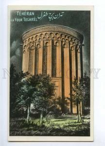 193046 IRAN Persia Toghrel tour Vintage tinted postcard