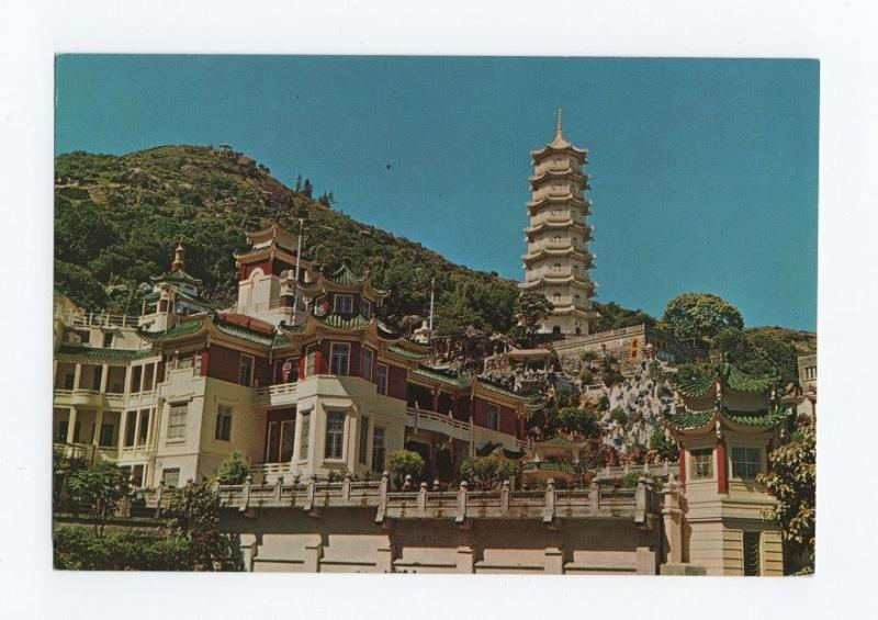POSTCARD CHINA HONG KONG 1960 years TIGER GARDENS  z1