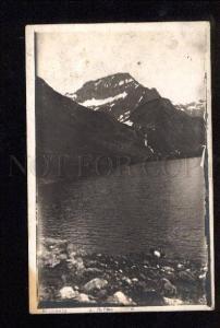 048446 UKRAINE Carpathian mountains Vintage PC #9