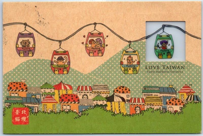Taiwan Postcard TAIPEI MAOKONG GONDOLA w/ Taiwanese Stamps