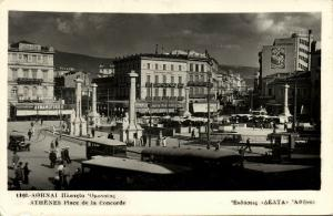 greece, ATHENS ATHENES, Place de la Concorde, Car Bus (1947) RPPC Stamps