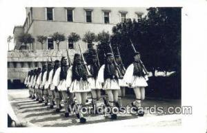 Greece   Printed Photo