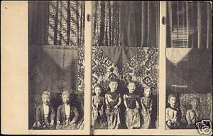 indonesia, JAVA, Preanger Bride and Groom, Batik Dolls