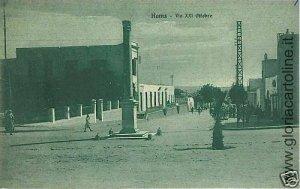 02306  CARTOLINA d'Epoca:  LIBIA : HOMS