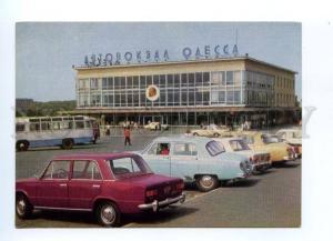 133335 Ukraine ODESSA Bus station OLD P/stationery