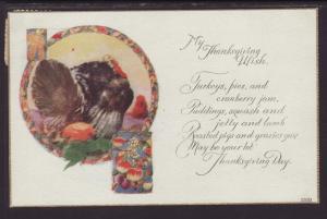 My Thanksgiving Wish,Turkey,Pumpkins,Fruit Postcard