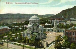 georgia russia, TBILISI TIFLIS, Alexandro Nevsky Cathedral (1910s) Postcard