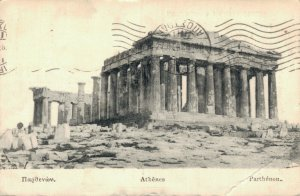 Greece Athens Postcard Lot of 8 Parthenon Acropolis  01.17