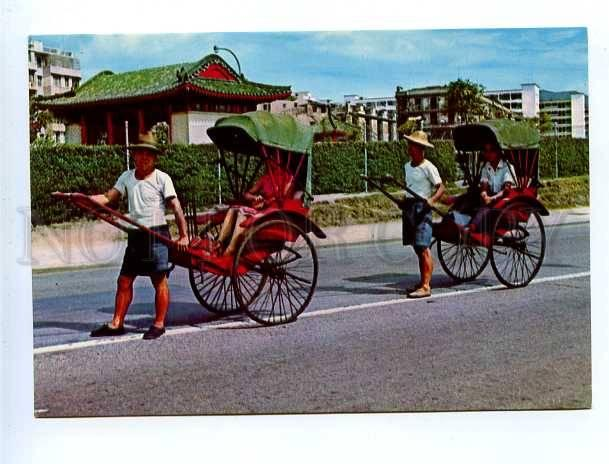 179693 Pleasure ricles on Rickshaws Hong Kong postcard