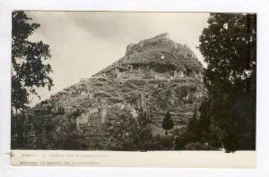 RP  MYSTRAS: Le Chateau du Villehardquin, 20-40s
