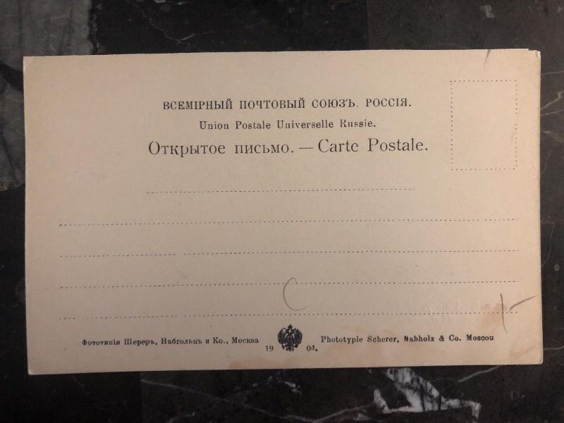 Mint Dalniy Manchuria China RUSSIA RPPC Postcard Commercial City