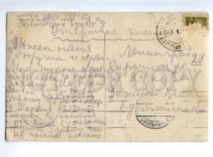 169487 BATUMI platform ZELENY MYS Green Cape PHOTO vintage