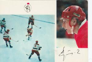 MOSCOW, Russia: 1974; Ice Hockey Player #13